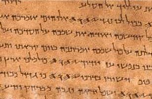 dead-sea-scrolls-psalm